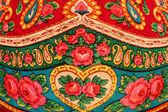 Classic vintage ukrainian folk pattern — Stock Photo