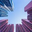 Stock Photo: High Density Estate in Hong Kong