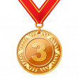 Bronze medal — Stock Vector #40850603
