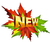 Autumn new — Stock Vector