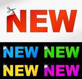 Scissors. Vector sticker. New — Stock Vector