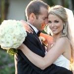 Bride and groom — Stock Photo #40441753