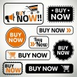 Set of buy now buttons for websites and print — Stock Vector #40511049