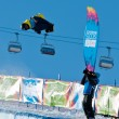KUEHTAI, AUSTRIA - JANUARY 14: YOG2012, Youth Olympic Games Innsbruck 2012, SNOWBOARD Halfpipe, Men. Rider: Taku Hiraoka from Japan — Stock Photo