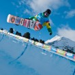 KUEHTAI, AUSTRIA - JANUARY 14: YOG2012, Youth Olympic Games Innsbruck 2012, SNOWBOARD Halfpipe, Men. Rider: Manex Azula from Spain — Stock Photo