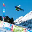KUEHTAI, AUSTRIA - JANUARY 14: YOG2012, Youth Olympic Games Innsbruck 2012, SNOWBOARD Halfpipe, Men. Rider: Tim-Kevin Ravnjak from Slovenia — Stock Photo