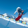 KUEHTAI, AUSTRIA - JANUARY 14: YOG2012, Youth Olympic Games Innsbruck 2012, SNOWBOARD Halfpipe, Men. Rider: Victor Habermacher from France — Stock Photo