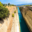 Постер, плакат: Corinth Canal Greece
