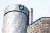 DETROIT, MAY 6, 2014:  General Motors Building, GM Headquarters, Renaissance Center, May 6, 2014, Downtown Detroit — Stock Photo
