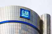 DETROIT, MAY 6, 2014:  General Motors Building, GM Headquarters, Renaissance Center, May 6, 2014, Downtown Detroit — Stok fotoğraf