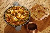 Mattar Paneer  is a north Indian dish — Stock Photo