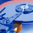 Hard disk — Stock Photo #40653175
