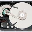 Hard disk — Stock Photo #40653199