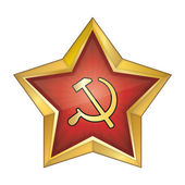 Communist Red Star Vector Illustration — Stock Vector