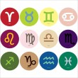 Stock Vector: Horoscope signs