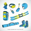 Stock Vector: Ski icons vector set