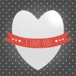 White heart and text I Love You. — Stock Vector #41056025