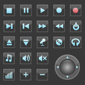 Set of media player buttons for design — Stock Vector