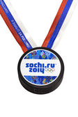 Hockey Puck Sochi and ribbon with the words I Am A Fan Of Russia — Stock Photo