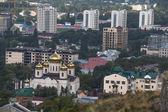 View of the city of Pyatigorsk (Russia) from the Mashuk — Stock Photo