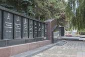 Memorial Eternal Flame in Pyatigorsk, Russia (to lhe lost heroes — Zdjęcie stockowe