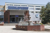 Entrance to the Pyatigorsk State Linguistic University, Russia — Stock Photo