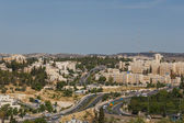 Jerusalem . Israel — Stockfoto