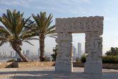 Old Jaffa. Gates of happiness .Israel. — Stock Photo