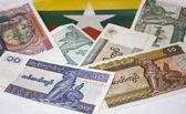 Myanmar Kyats bank — Foto Stock