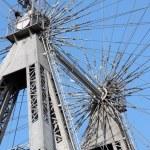 Vienna Giant Ferris Wheel in Austria — Stock Photo #44681877