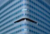Glass facade — Stock Photo