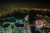 Stad van Yokohama — Stockfoto