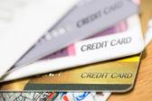 贷款卡 — 图库照片