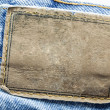 Blank leather jeans label — Stock Photo #43492865