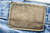 Blank leather jeans label — Stockfoto