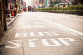 Bus stop sign close-up at Hong Kong — Stock Photo