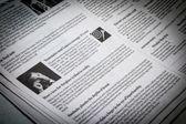 报纸 — 图库照片