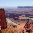 Dead Horse Point State Park — Stock Photo