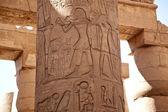 Temple in Luxor — Stock Photo
