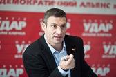 記者会見でウクライナ ボクサー ビタリクリチコ — ストック写真