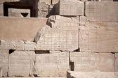 Egyptian hieroglyphics. — Stock Photo