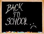 назад в школу — Стоковое фото
