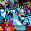 Graffiti on wall — Stock Photo #41064843