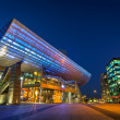Stock Photo: Lowry Theatre Salfrod Quays