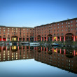 Stock Photo: Liverpool Albert docks