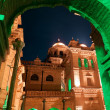 Stock Photo: IslamiCollege Green Arch
