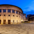 Постер, плакат: Sheffield City Hall