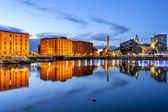 Liverpool waterfront skyline with its famous buildings like Pierhead — Stock Photo