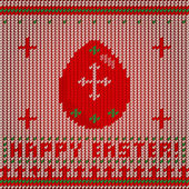 Happy Easter light card — 图库矢量图片