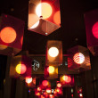 Red lanterns above entrance to the shop. — Stock Photo